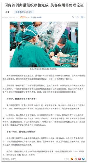 screenshot-sohu-lg